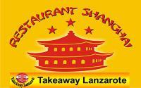 1472302221_shanghaiRestaurantLogo.jpg