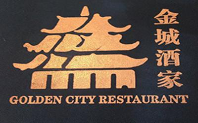1477050750_golden-city-chinese-restaurantTakeawayLanzarote.jpg