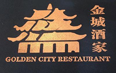 1477050750_golden-city-chinese-restaurantTakeawayLanzarote.jpg