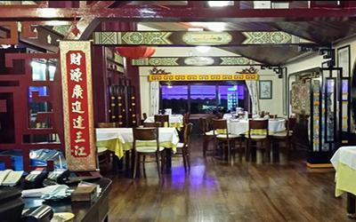 1479631819_chinaRestaurantPuerotdelcarmen_lanzaroet.jpg