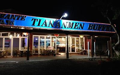 1480589658_tiananmen-Restaurante-Chino-Costa-Teguise.jpg