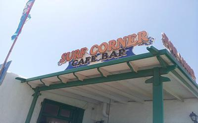 1480729904_surf-corner-vegetarian-costa-teguise-restaurant.jpg