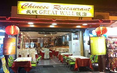 1480763984_greatWall-chineseRestaurant-puerto-del-carmen.jpg